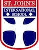 st.-johns-international-school школа ванкувера
